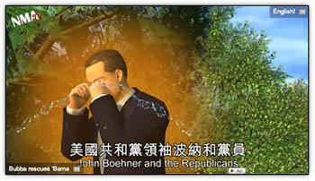 Boehner_tears