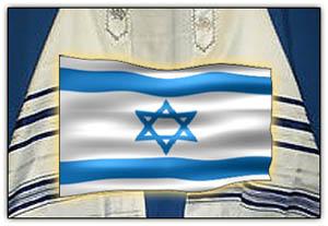 Israeliflagandtallit2