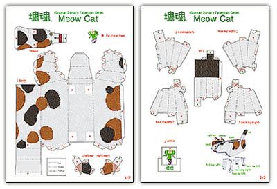 Meowcatcutouts