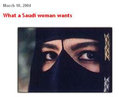 saudiwomanref.jpg