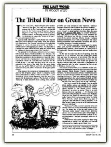 tribalfilter.jpg